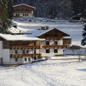 SkiWelt_budynek
